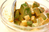 アボカドのタラコマヨ焼きの作り方2