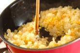 卵のシンプルチャーハンの作り方4