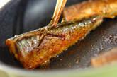サンマのカレー風味焼きの作り方8