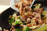 豚肉と野菜のピリ辛みそ炒めの作り方9