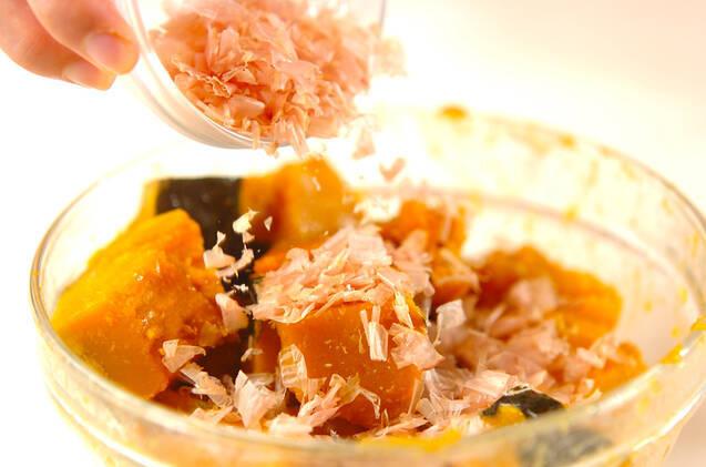 カボチャのレンジおかずの作り方の手順3