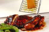 鶏肉のユズ風味照り焼きの作り方6