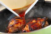 鶏肉のユズ風味照り焼きの作り方5