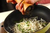 半熟卵入りハンバーグの作り方1