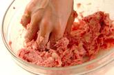半熟卵入りハンバーグの作り方2