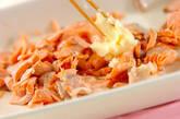 鮭のバターしょうゆご飯の作り方1