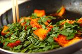 厚揚げのキムチ炒めの作り方2