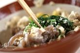 菊菜の彩り白和えの作り方2