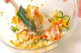 タラモサラダの作り方6