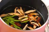 シイタケのスープの作り方4