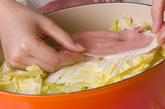 豚肉と白菜の重ね蒸しの作り方2