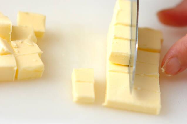 イチゴのタルトの作り方の手順1