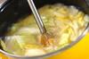 アサリと白菜の和風チャウダーの作り方の手順4