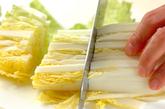 白菜と豚バラ肉の蒸し煮の作り方1
