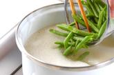 サヤインゲンのみそ汁の作り方1