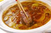 ラムカレー鍋の作り方9
