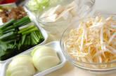 ラムカレー鍋の下準備2