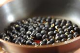 黒豆ご飯の作り方1