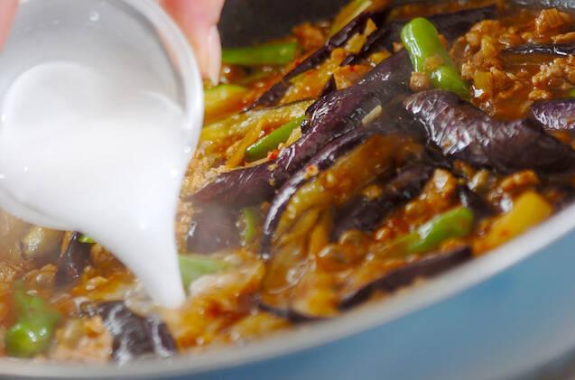 麻婆ナス丼の作り方の手順10