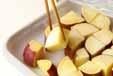 サツマイモのゴマバターの作り方1
