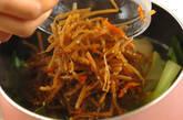 きんぴらゴボウ入り揚げ餅汁の作り方3