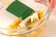 長芋の梅肉和えの作り方2
