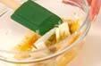 長芋の梅肉和えの作り方5