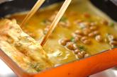 納豆のだし巻き卵の作り方4