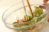 キュウリとカニカマのゴマ酢和えの作り方4