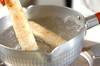 きりたんぽグラタンの作り方の手順1