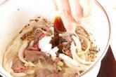 すき焼き風煮物の作り方2