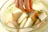 抹茶のフレンチトーストの作り方1
