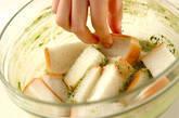 抹茶のフレンチトーストの作り方4