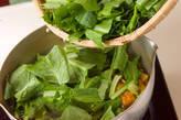 青菜とごぼ天の煮物の作り方2