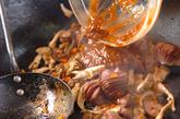 鶏レバー麦ご飯チャーハンの作り方3