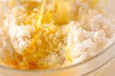 鶏レバー麦ご飯チャーハンの作り方2