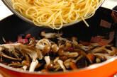 キノコスパゲティーの作り方9