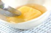 卵豆腐のショウガあんかけの作り方4