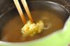 卵豆腐のショウガあんかけの作り方の手順3