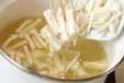 エノキのゴマみそ汁の作り方1