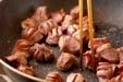 砂肝のブランデー炒めの作り方1