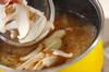 大根とシイタケのスープの作り方の手順4