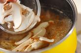 大根とシイタケのスープの作り方2