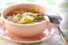 キャベツのスープの作り方の手順