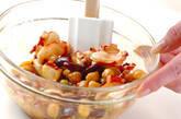 豆とタコのマリネの作り方5