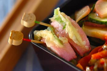 カマボコチーズ天ぷら