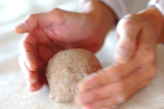 赤ワインナッツの作り方の手順6