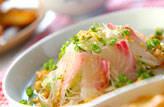 魚のサラダ