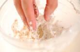 白玉入りレンコン汁の作り方3