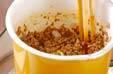 薬味肉豆腐の作り方1